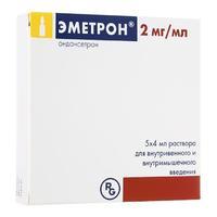 Эметрон ампулы 8 мг, 4 мл, 5 шт.