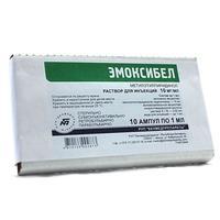 Эмоксибел р-р д/ин. 10мг/мл 1мл №10