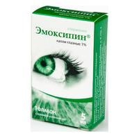 Эмоксипин глазные капли 1%, 5 мл