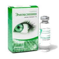 Эмоксипин глазные капли 1% 5 мл
