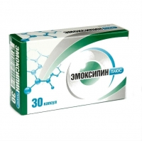 Эмоксипин Плюс капсулы 400 мг 30 шт.