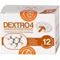 Глюкоза быстродействующая декстро 4 апельсин, таблетки 4 г, 12 шт.