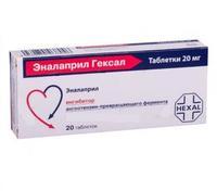 Эналаприл гексал таблетки 20 мг, 20 шт.