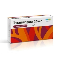 Эналаприл таблетки 20 мг, 20 шт.