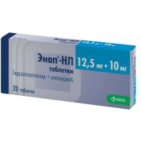 Энап-hl таблетки 10/12,5 мг, 20 шт.