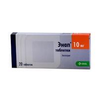 Энап таблетки 10 мг, 1000 шт.