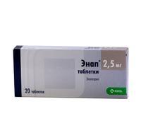Энап таблетки 2.5 мг, 20 шт.