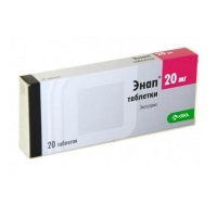 Энап таблетки 20 мг, 20 шт.