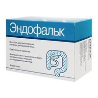 Эндофальк раствор для приема внутрь 55.318 г пакетики 8 шт.