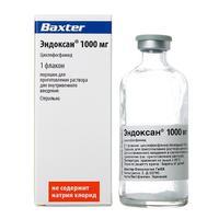 Эндоксан флаконы 1 г