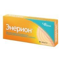 Энерион таблетки покрыт.об. 200 мг 20 шт.