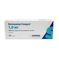 Энтекавир Сандоз таблетки 1 мг, 30 шт.