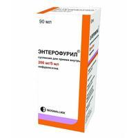 Энтерофурил суспензия 200 мг/5 мл, 90 мл