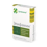 Эпифамин таблетки 10 мг, 40 шт.