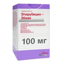 Эпирубицин-Эбеве конц. для р-радля инфузий 2 мг/мл флакон 50 мл