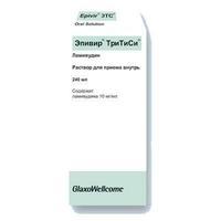 Эпивир флаконы 10 мг/мл , 240 мл