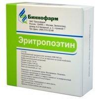 Эритропоэтин р-р для в/вен. и п/кожн. введ. 2000 МЕ/мл ампулы 1 мл 10 шт. упак.