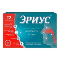 Эриус таблетки 5 мг, 10 шт.