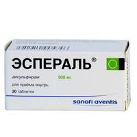 Эспераль таблетки 500 мг, 20 шт.