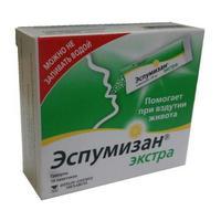 Эспумизан экстра гранулы для приема внутрь 125 мг саше 14 шт.