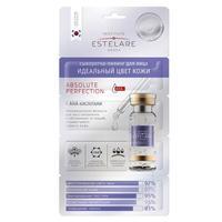 Estelare Сыворотка-пилинг для лица Идеальный цвет кожи 2гх4шт