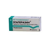 Этаперазин таблетки 10 мг, 50 шт.