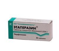 Этаперазин таблетки 4 мг, 50 шт.