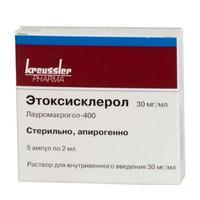 Этоксисклерол ампулы 3%, 2 мл, 5 шт.