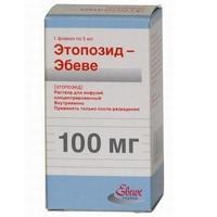 Этопозид-Эбеве конц. для р-радля инфузий 20 мг/мл флакон 5 мл