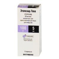 Этопозид-Тева конц. для р-радля инфузий 20 мг/мл флакон 5 мл