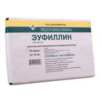 Эуфиллин ампулы 2.4% , 10 мл , 10 шт.