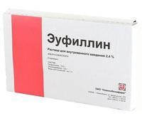 Эуфиллин ампулы 2.4% , 5 мл , 10 шт.