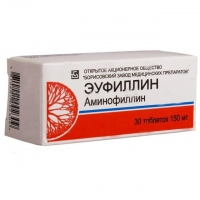Эуфиллин таблетки 150 мг, 30 шт.