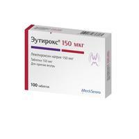Эутирокс таблетки 150 мкг, 100 шт.