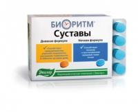 Биоритм суставы 24 день/ночь таблетки, 32 шт.