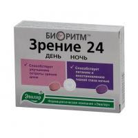Биоритм зрение 24 день/ночь таблетки, 32 шт.