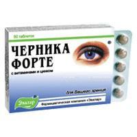 Черника-форте таб. 0,25г №50 с витаминами и цинком