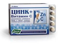 Цинк+витамин с таблетки, 50 шт.