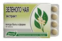 Экстракт зеленого чая таблетки, 40 шт.