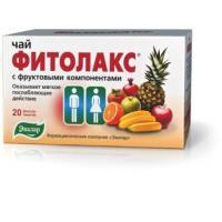Фитолакс чай ф/п №20 (бад)