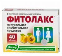 Фитолакс таб. 0,5г №40 (бад)