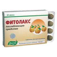Фитолакс таблетки по 0,5г №20 (бад)