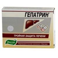 Гепатрин капсулы 250 мг, 60 шт.