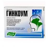 Гинкоум капсулы 40 мг, 30 шт.