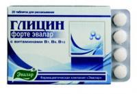 Глицин форте таблетки, 20 шт.