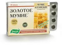 Мумие таблетки 200 мг, 20 шт.