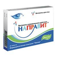 Направит витамины д/глаз таб. №20