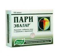 Пари таблетки 500 мг, 100 шт.