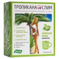 Тропикана слим зеленый кофе напиток 9,8 г, 10 шт.