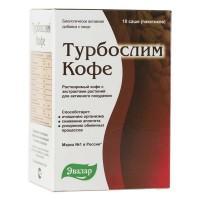 Турбослим кофе фильтрпакетики 2 г, 10 шт.